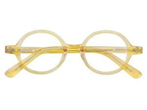 丸メガネ 丸眼鏡 丸めがね メガネ 度付き/度なし/伊達メガネ セルフレーム(プラスチック) ラウンド キハク(アメ色) メガネセット EC003-YL【金子眼鏡】【薄型レンズ付】【ケース付】
