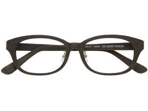 メガネ 度付き/度なし/伊達メガネ セルフレーム(プラスチック) ウェリントン ウエリントン ダークブラウン 鼻パッド付 ウッド調(木調) メガネセット EC011-DBRW【金子眼鏡】【薄型レ