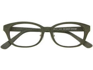 メガネ 度付き/度なし/伊達メガネ セルフレーム(プラスチック) ウェリントン ウエリントン カーキ 鼻パッド付 ウッド調(木調) メガネセット EC011-KHW【金子眼鏡】【薄型レンズ付】