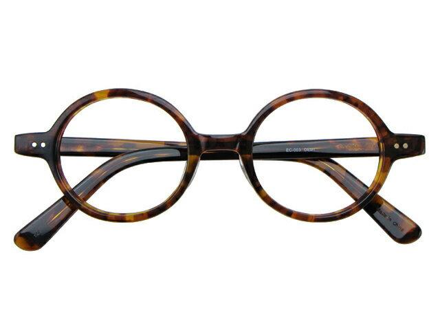 丸メガネ 丸眼鏡 丸めがね メガネ 度付き/度なし/伊達メガネ セルフレーム(プラスチック) ラウンド デミ(べっ甲色) メガネセット EC003-DEMI【金子眼鏡】【薄型レンズ付】10P03Dec16