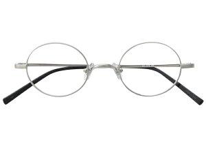 丸メガネ 丸眼鏡 丸めがね メガネ 度付き/度なし/伊達メガネ メタルフレーム ラウンド シルバー メガネセット EC012-BS【金子眼鏡】【薄型レンズ付】【ケース付】【送料無料】