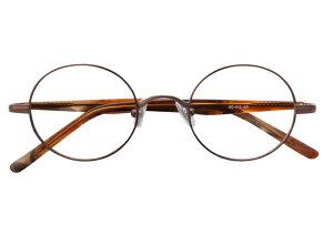丸メガネ 丸眼鏡 丸めがね メガネ 度付き/度なし/伊達メガネ メタルフレーム ラウンド ブラウン メガネセット EC013-BR【金子眼鏡】【薄型レンズ付】【ケース付】【送料無料】