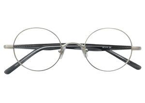 丸メガネ 丸眼鏡 丸めがね メガネ 度付き/度なし/伊達メガネ メタルフレーム ラウンド シルバー メガネセット EC013-BS【金子眼鏡】【薄型レンズ付】【ケース付】【送料無料】