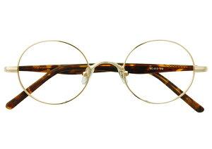 丸メガネ 丸眼鏡 丸めがね メガネ 度付き/度なし/伊達メガネ メタルフレーム ラウンド ゴールド メガネセット EC013-WG【金子眼鏡】【薄型レンズ付】【ケース付】【送料無料】