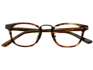 メガネ 度付き/度なし/伊達メガネ セルフレーム(プラスチック) ウェリントン ボストン マンレイ山 ブラウン 鼻パッド付 メガネセット EC016-BRS【金子眼鏡】【薄型レンズ付】 【ケ