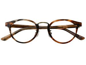 メガネ 度付き/度なし/伊達メガネ セルフレーム(プラスチック) ウェリントン ボストン マンレイ山 ブラウン 鼻パッド付 メガネセット EC017-BRS【金子眼鏡】【薄型レンズ付】 【ケ