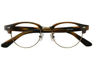 メガネ 度付き/度なし/伊達メガネ セルフレーム(プラスチック) ボストン サーモント ブロー ブラウン メガネセット EC019-BRS【金子眼鏡】【薄型レンズ付】 【ケース付】【送料無料
