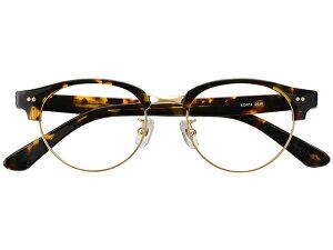 メガネ 度付き/度なし/伊達メガネ セルフレーム(プラスチック) ボストン サーモント ブロー べっ甲色 メガネセット EC019-DEMI【金子眼鏡】【薄型レンズ付】 【ケース付】【送料無料