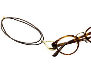 グラスホルダー メガネホルダー 眼鏡ホルダー サングラスホルダー3色 涙形(ドロップ) 丸紐(本革/レザー) お洒落な眼鏡ホルダー/老眼鏡/シニアグラス/ストラップ 日本製 DROP3 商