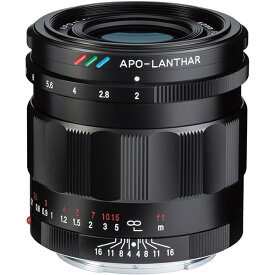 Voigtlander フォクトレンダー APO-LANTHAR 50mm F2 Aspherical(E-mount)