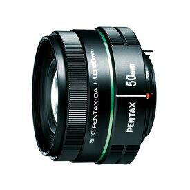 PENTAX ペンタックス smc PENTAX-DA 50mmF1.8