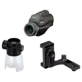 PENTAX 単眼鏡 VM 6x21 WP コンプリートキット [ブラック]