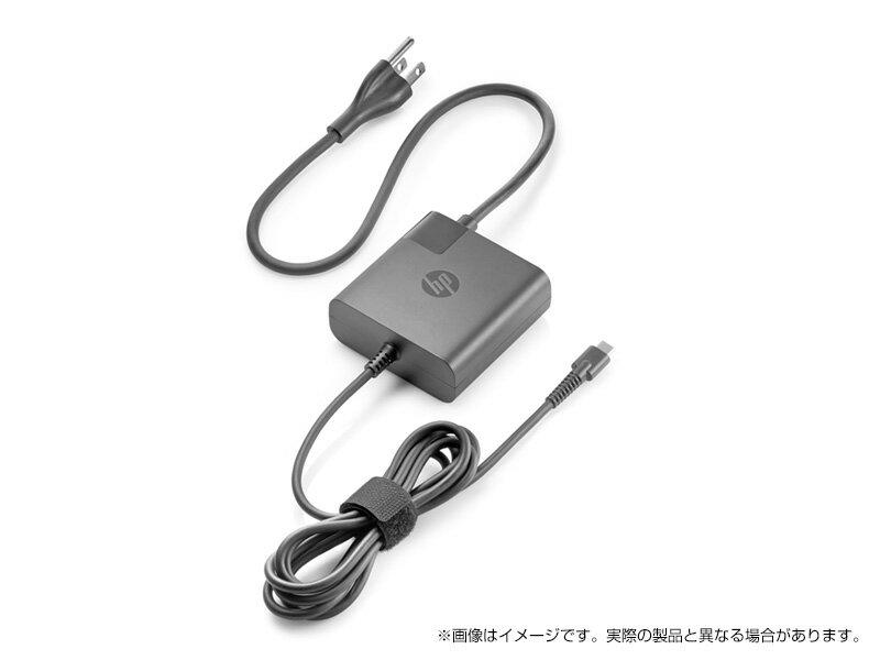 <ACアダプター> HP 65W USB Type-C AC アダプター (X7W50AA#ABJ) ※HP Spectreシリーズ専用