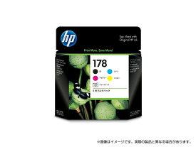 <インクカートリッジ> HP 178 5色マルチパック(CR282AA)(黒/フォトブラック/シアン/マゼンタ/イエロー/顔料インク/染料インク/ヒューレットパッカード)