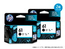 <インクカートリッジ> HP 61 インクカートリッジ 黒・お買い得2個パック(CH561WA-AAAA)(黒/顔料インク/ヒューレットパッカード)