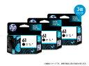 <インクカートリッジ> HP 61 インクカートリッジ 黒・お買い得3個パック(CH561WA-AAAB)(黒/顔料インク/ヒューレットパッカード)