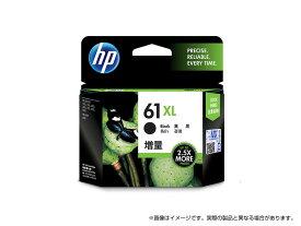 <インクカートリッジ> HP 61XL インクカートリッジ 黒(増量)(CH563WA)(黒/顔料インク/ヒューレットパッカード)