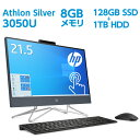 【1/16(土)1:59までエントリーでポイント7倍】Athlon Silver 3050U 8GBメモリ 128GB SSD+1TB HDD 21.5型 タッチ液晶…