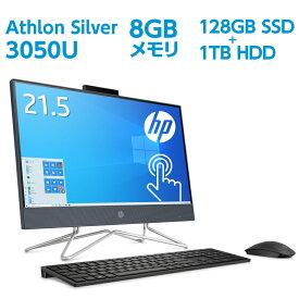 【1/28(木)1:59まで全品10%OFFクーポン】Athlon Silver 3050U 8GBメモリ 128GB SSD+1TB HDD 21.5型 タッチ液晶 HP All-in-One 22-df0000jp(型番:9EH03AA-AAAB) オールインワンパソコン 液晶一体型 デスクトップパソコン 新品 Office付き