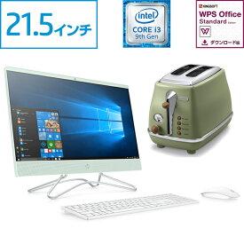 【12/15限定10%OFFクーポン&楽天カードでポイント最大12倍】 Core i3 8GBメモリ 2TB HDD 21.5型 タッチ液晶 HP All-in-One 22(型番:6DV87AA-AACV) オールインワンパソコン デスクトップパソコン 液晶一体型 パソコン 新品 WPSoffice付 デロンギトースター付