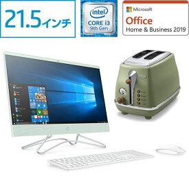 【12/15限定10%OFFクーポン&楽天カードでポイント最大12倍】 Core i3 8GBメモリ 2TB HDD 21.5型 タッチ液晶 HP All-in-One 22(型番:6DV87AA-AACW) オールインワンパソコン デスクトップパソコン 液晶一体型 パソコン 新品 Microsofot office付 デロンギトースター付