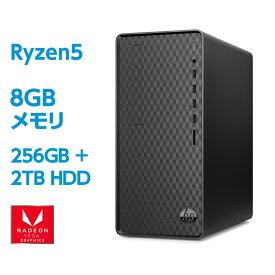【1/16(土)1:59までエントリーでポイント7倍】Ryzen5 8GBメモリ 256GB SSD PCIe NVMe SSD + 2TB HDD HP Desktop M01 (型番:13S40AA-AAAW) デスクトップパソコン Office付き 新品 DVDライター搭載