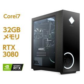 RTX 3080 Core i7 HyperX FURY DDR4 メモリ 32GB 1TB SSD PCIe規格 + 2TB HDD OMEN by HP 30L Desktop (型番:1V7D9AA-AAAT) eスポーツ ゲーミング ゲーミングPC ゲーミングパソコン クリエイター デスクトップパソコン Office付き 新品