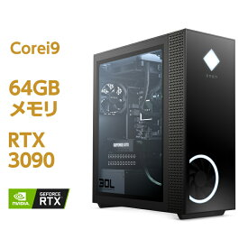 RTX 3090 Core i9 HyperX FURY DDR4 メモリ 64GB 1TB SSD PCIe規格 + 2TB HDD OMEN by HP 30L Desktop (型番:1V7E0AA-AACE) eスポーツ ゲーミング ゲーミングPC ゲーミングパソコン クリエイター デスクトップパソコン Office付き 新品