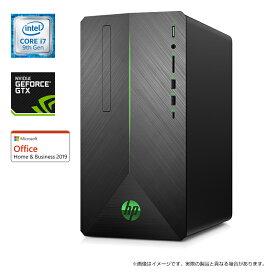 GTX 1660 Core i7 16GBメモリ 256GB SSD PCIe規格 + 2TB HDD HP Pavilion Gaming Desktop 690(型番:6DW30AA-AABJ)eスポーツ ゲーミング ゲーミングPC ゲーミングパソコン クリエイター デスクトップパソコン Office付き 新品