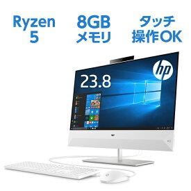 【8/20まで全品10%OFFクーポン】 Ryzen5 8GBメモリ 256GB PCIe SSD + 2TB HDD 23.8型 タッチ液晶 HP Pavilion All-in-One 24(型番:9EF67AA-AABP) オールインワンパソコン 液晶一体型 パソコン デスクトップパソコン office付 新品