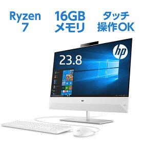 【8/20まで全品10%OFFクーポン】 Ryzen7 16GBメモリ 256GB PCIe SSD + 2TB HDD 23.8型 タッチ液晶 HP Pavilion All-in-One 24(型番:9EF69AA-AABZ) デスクトップパソコン office付き 新品 液晶一体型 パソコン Microsoft Office付き 新品