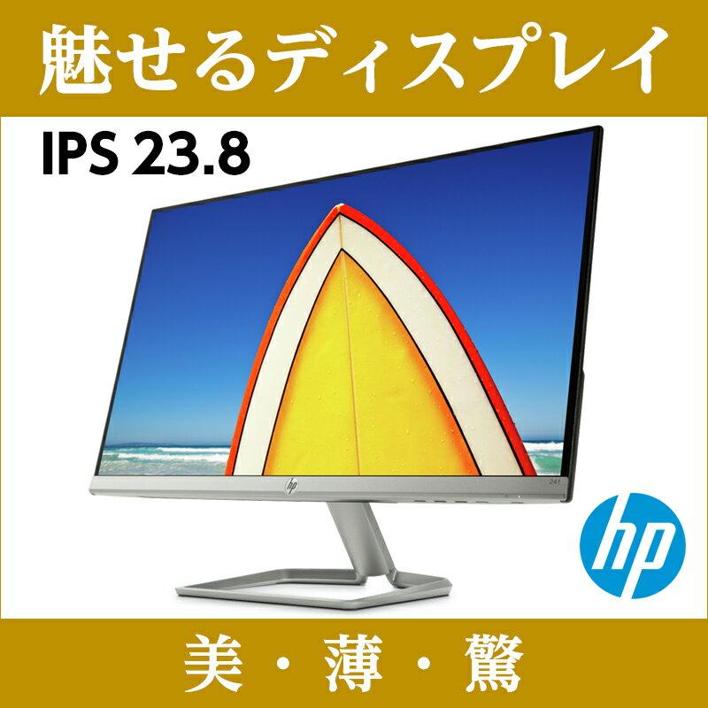 【IPSパネル】HP 24f(型番:2XN60AA#ABJ)(1920 x 1080 1677万色) 液晶ディスプレイ 23.8インチ 超薄型 省スペース フルHD ディスプレイ モニター 新品 【AMD freesync対応】
