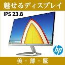 【セール中エントリーでポイント最大32倍】 【IPSパネル】HP 24f(型番:2XN60AA#ABJ)(1920 x 1080 1677万色) 液晶ディ…