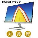 【IPSパネル】HP 24f(型番:2XN60AA#ABJ)(1920 x 1080 1677万色) 液晶ディスプレイ 23.8インチ 超薄型 省スペース フル...