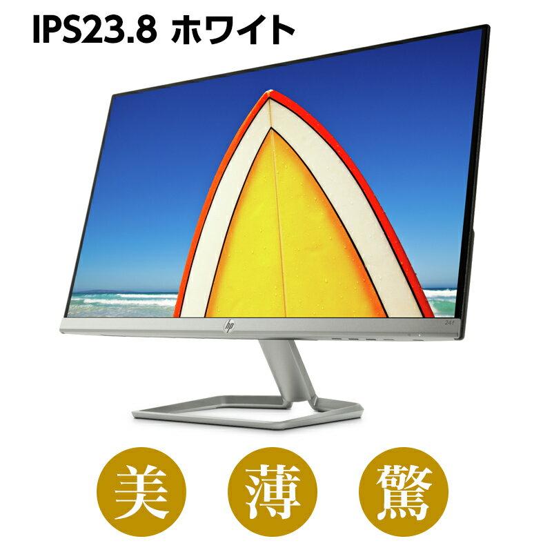 【19日9:59までエントリーで全品ポイント10倍!】 【IPSパネル】HP 24fw(型番:3KS62AA#ABJ)(1920 x 1080 1677万色) 液晶ディスプレイ 23.8インチ 超薄型 省スペース フルHD ディスプレイ モニター 新品 PCモニターゲーミングモニター