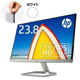 【IPSパネル】HP 24fw(型番:3KS62AA#ABJ)(1920 x 1080 1677万色) 液晶ディスプレイ 23.8インチ 超薄型 省スペース フルHD ディスプレイ モニター 新品 PCモニター ゲーミングモニター