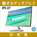 【セール中エントリーでポイント最大32倍】 【IPSパネル】HP 27f(型番:2XN62AA#ABJ)(1920 x 1080 1677万色) 液晶ディ…