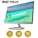 【IPSパネル】HP 27f(型番:2XN62AA#ABJ)(1920 x 1080 1677万色) 液晶ディスプレイ 27インチ 超薄型 省スペース フルHD...
