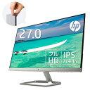【IPSパネル】HP 27fw(型番:3KS64AA#ABJ)(1920 x 1080 1677万色) 液晶ディスプレイ 27インチ 超薄型 省スペース フル…