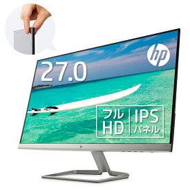 【IPSパネル】HP 27fw(型番:3KS64AA#ABJ)(1920 x 1080 1677万色) 液晶ディスプレイ 27インチ 超薄型 省スペース フルHD ディスプレイ モニター 新品 縁が狭額で24型くらいの設置感 PCモニター ゲーミングモニター