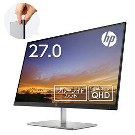 【超高精細】HP Pavilion 27 QHD 量子ドットディスプレイ(ブラック) (型番:5DQ99AA#ABJ) (2560x1440/1677万色) 27インチ 極薄型 マイクロエッジ 液晶モニター モニター 新品