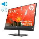 スピーカー内蔵 HP Pavilion 27 FHD ディスプレイ (型番:3TN79AA#ABJ) 27インチ フルHD IPS Bang & olufsen...