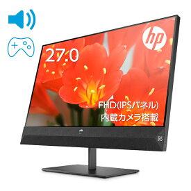 スピーカー内蔵 HP Pavilion 27 FHD ディスプレイ (型番:3TN79AA#ABJ) 27インチ フルHD IPS Bang & olufsen スピーカー内蔵 ディスプレイ モニター 新品 PCモニター Switch スイッチ WEBカメラ 内蔵