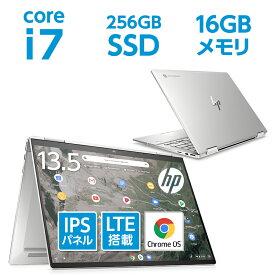 Core i7 16GBメモリ 256GB SSD PCIe規格 13.5型 IPS タッチディスプレイ HP Chromebook x360 13c (型番:2L3Y9PA-AAAE) ノートパソコン 新品 Chrome OS のぞき見防止機能 米軍調達規格 LTE搭載 SIMフリー
