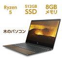 【7/11 (土)まで 全品10%OFFクーポン&エントリーでポイント10倍】 Ryzen5 8GBメモリ 512GB SSD PCIe規格 13.3型 タッチ式 フルHD HP ENVY x360 13 Wood Edition(型番:8VZ55PA-AAAC)指紋認証 ノートパソコン office付き 新品 Core i7 同等性能 木のパソコン