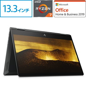 【8/26 9:59までエントリーで全品ポイント10倍】 Ryzen7 16GBメモリ 512GB高速SSD 13.3型 タッチ式 HP ENVY x360 13(型番:6RH28PA-AAHL)指紋認証 ノートパソコン office付き 新品 Core i7 同等性能