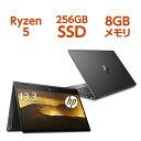 【11/25(水)まで全品ポイント10倍(要エントリー)】Ryzen5 8GBメモリ 256GB高速SSD 13.3型 タッチ式 HP ENVY x360 13(型番:6RH30PA-AADE)指紋認証 ノートパソコン office付き 新品 Core i7 同等性能