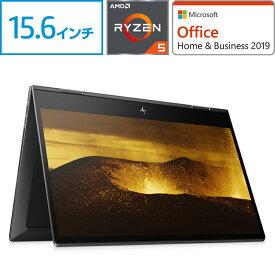 【8/26 9:59までエントリーで全品ポイント10倍】 Ryzen5 16GBメモリ 512GB高速SSD 15.6型 タッチ式 HP ENVY x360 15(型番:6RD23PA-AADH)指紋認証 ノートパソコン office付き 新品 Core i7 同等性能