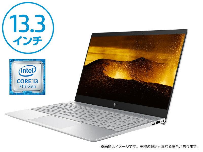 Core i3 4GBメモリ 256GB高速SSD 13.3型 HP ENVY 13 ナチュラルシルバー(型番:2DP52PA-AAAL)ノートパソコン 新品 クリーニングクロス付