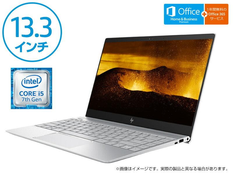 Core i5 8GBメモリ 512GB高速SSD 13.3型 HP ENVY 13ナチュラルシルバー(型番:2DP53PA-AAAB) ノートパソコン 新品 Office付き